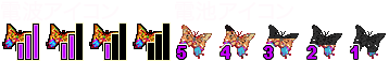 neon absorption Butterfly Icon