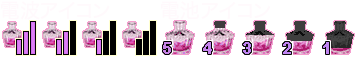 happy scent rose Icon