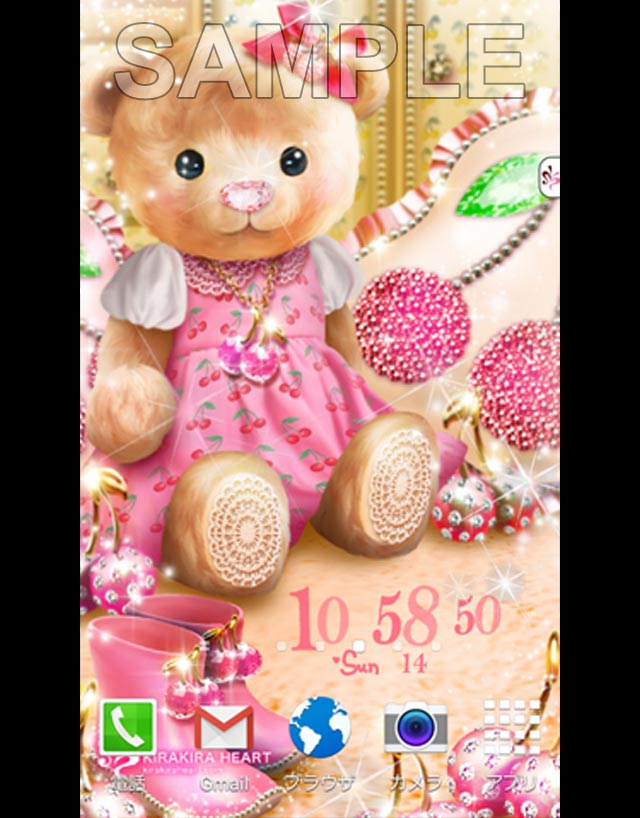 Kirsche teddy bear