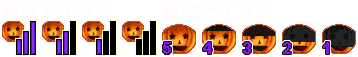 Halloween fantasma Icon