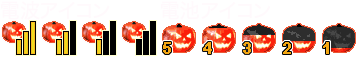 Halloween Frosted cookies Icon